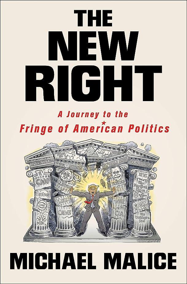 首ディスパッチドライブAffluence and Influence: Economic Inequality and Political Power in America