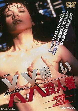 Video japan xx