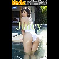 Juicy (Japanese Edition)