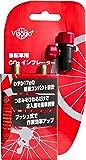 Viaggio+ CO2 インフレーター 空気入れ 携帯 コンパクト 米式/仏式バルブ対応 自転車 ガスボンベ