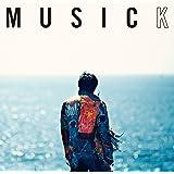 MUSICK(通常盤)