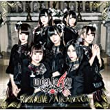 ROCK ALIVE(TYPE-A)