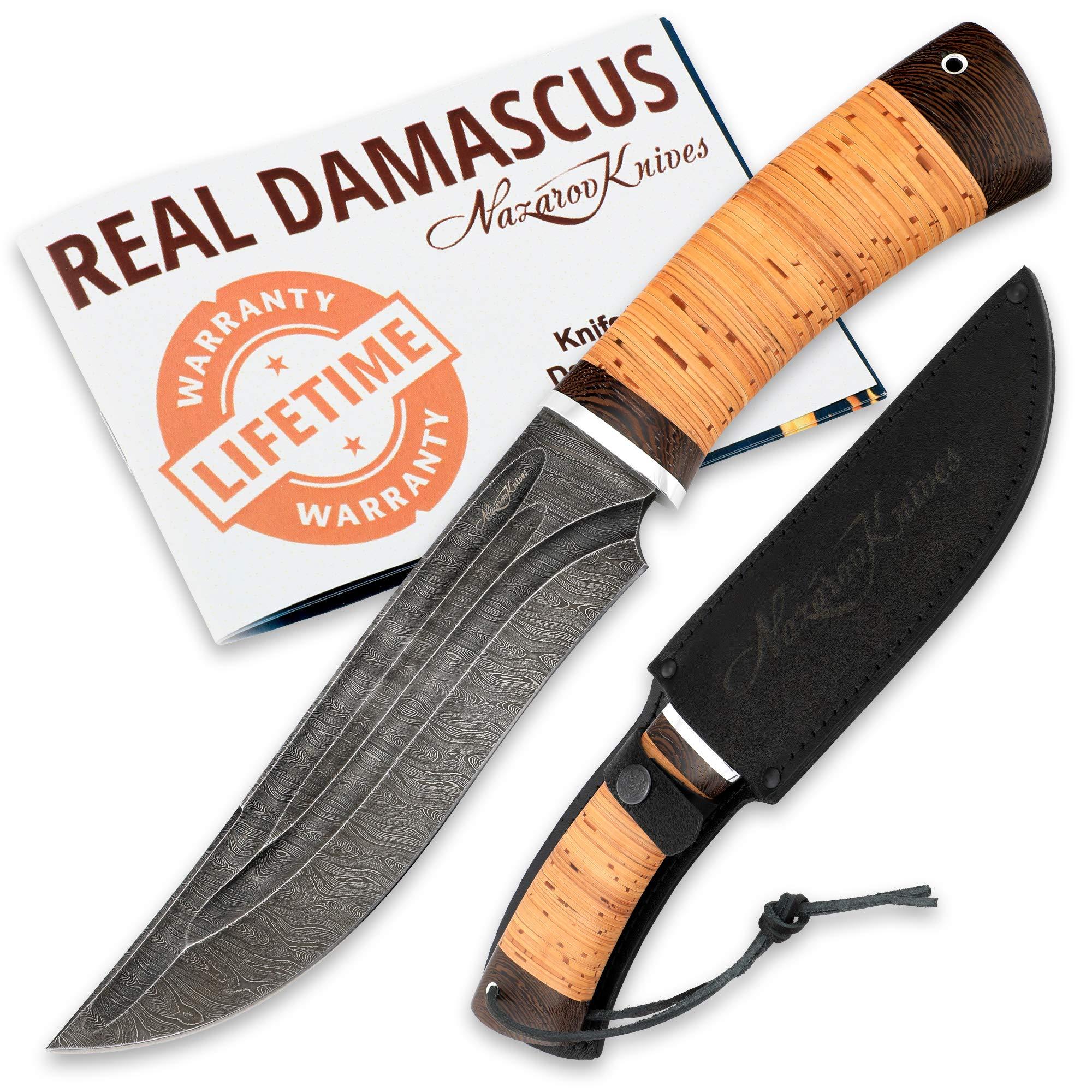 Skinning Knives for Hunting - Real Damascus Knife - Birchbark - KATRAN - Leather Sheath by Nazarov Knives (Image #1)