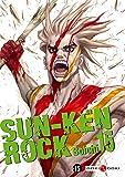 Sun-Ken Rock Vol.15