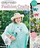 Kathy & Yosuke Fashion Crafts ハンドメイドでハッピータイム