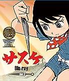 放送開始50周年記念企画 想い出のアニメライブラリー 第83集 サスケ Vol.2 [Blu-ray]