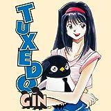 Tuxedo Gin (Issues) (15 Book Series)