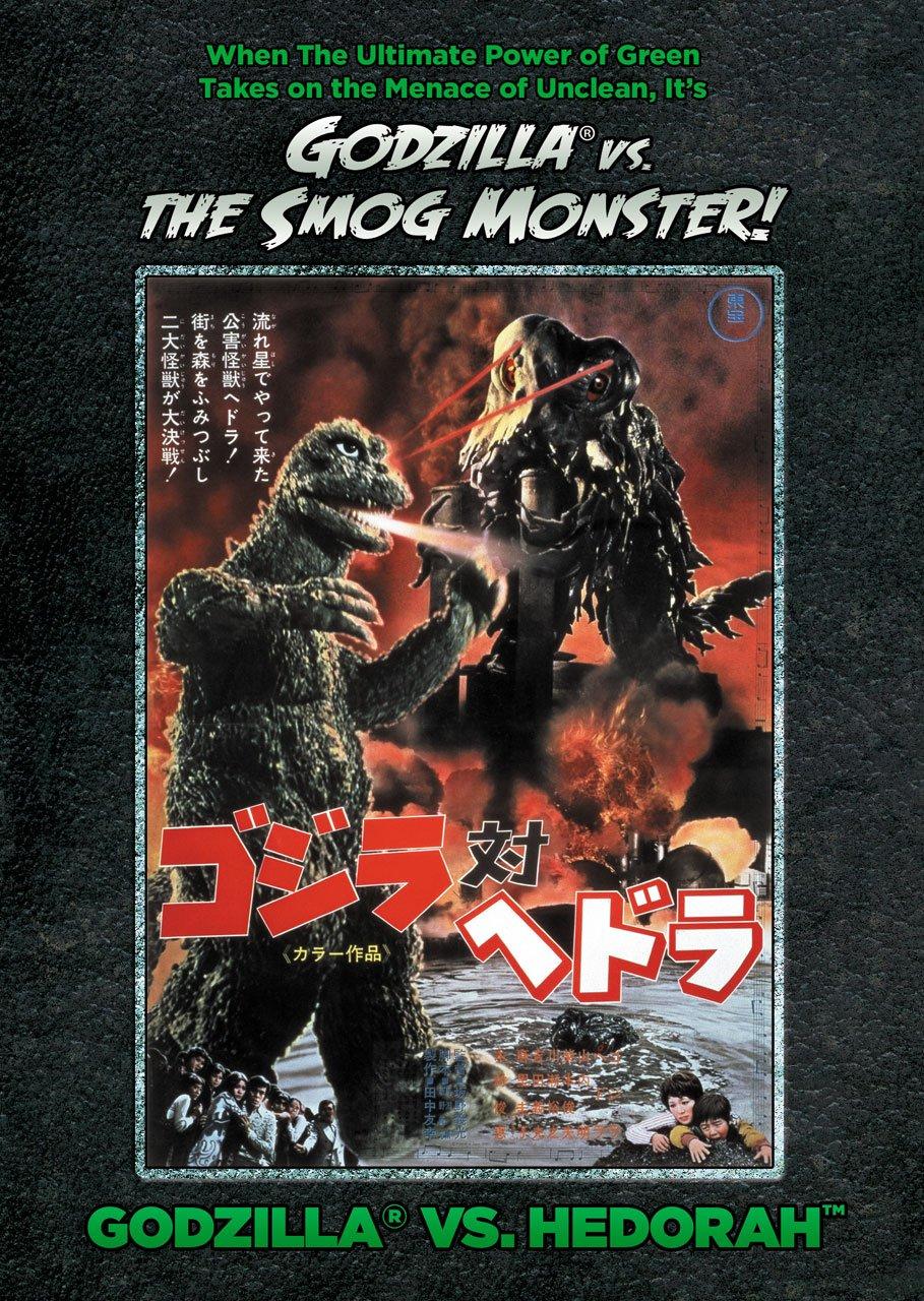 Godzilla Vs. Hedorah /