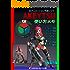 akeytsuの使い方メモ: 3Dキャラクターアニメーション作成 (屋根裏ブックス)