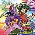 遊☆戯☆王ARC-V SOUND DUEL2