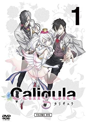 Caligula -カリギュラ DVD