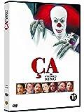 Ca - DVD [Edizione: Regno Unito]