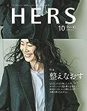 HERS(ハーズ) 2019年 10月号 [雑誌]