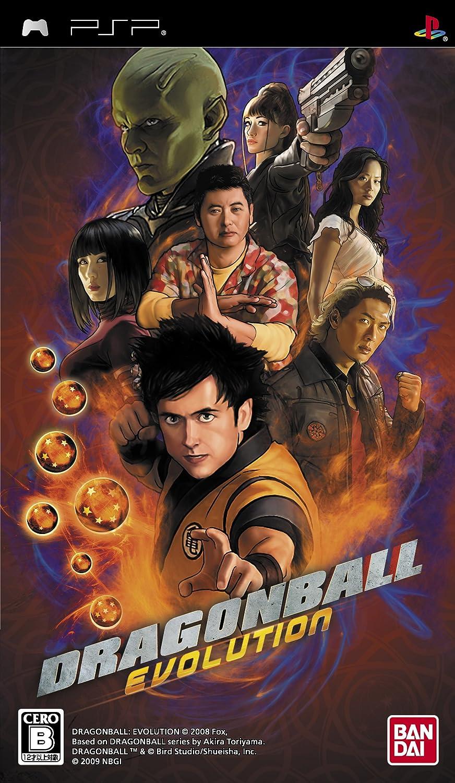 dragonball evolution games