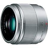 Panasonic 単焦点レンズ マイクロフォーサーズ用 ルミックス G 25mm/ F1.7 ASPH. シルバー H-H025-S