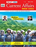 Current Affairs Made Easy - Monthly Issue (March 2018)