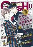GUSH (ガッシュ) 2018年 11月号 [雑誌]