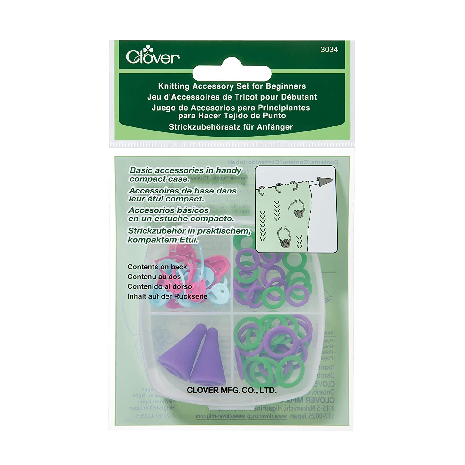 Amazon.com: Clover Knitting Accessory Set for Beginners Multi