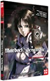 Mardock Scramble: The Third Exhaust [DVD]