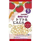 キユーピー おやさいりんぐ トマト&にんじん 4g×3袋