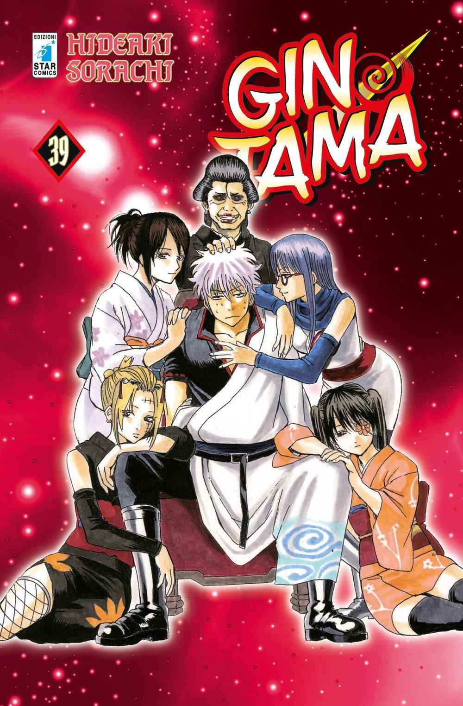 Gintama: 39 Copertina flessibile – 14 mag 2018 Hideaki Sorachi R. Zushi Star Comics 8822610067