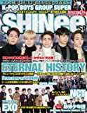 K-POP BOYS GROUP SUPER SHINee SP (DIA Collection)
