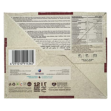 6b0a80b75 Healthy Farm Oats & Honey Biscuit - 12 x 25 g: Amazon.ae