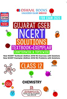 Oswaal Gujarat GSEB NCERT Solutions Textbook + Exemplar