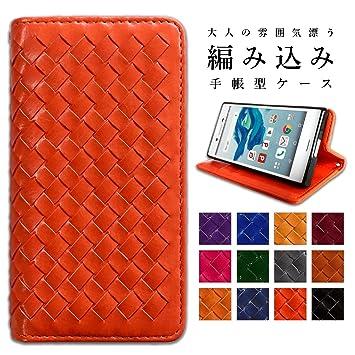 be4edadffb iPhone7Plus iPhone8Plus ケース カバー 大人の雰囲気漂う 編み込み 手帳型 手帳 オレンジ iphone アイフォン 7
