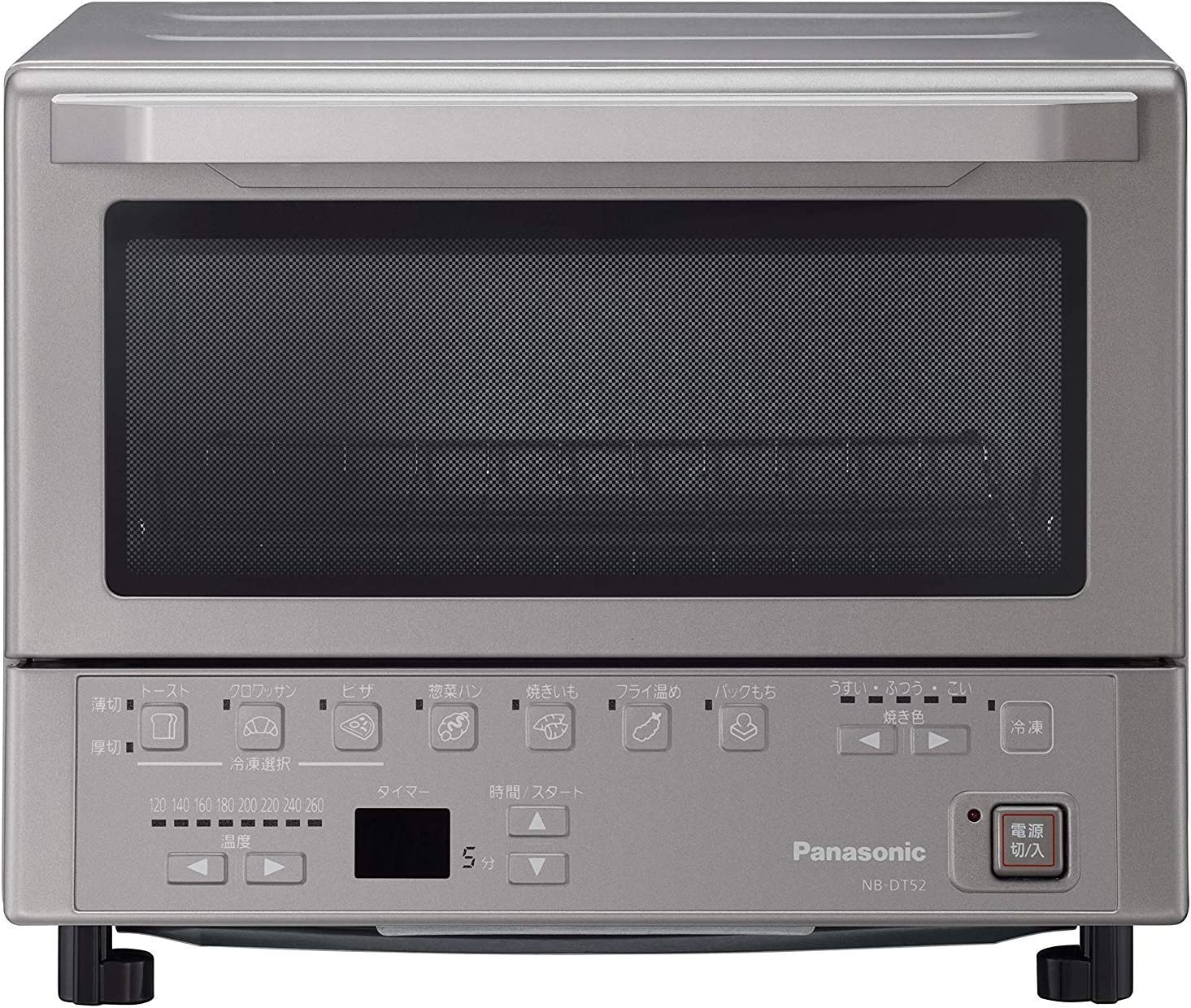 Panasonic Compact Oven (SILVER) NB-DT52-S【Japan Domestic Genuine Products】【Ships from Japan】