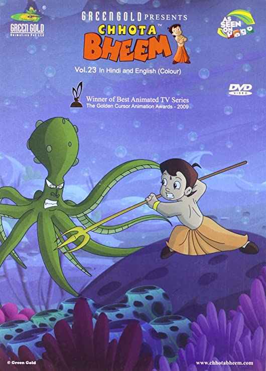 Chhota Bheem - Vol. 23 Children's at amazon