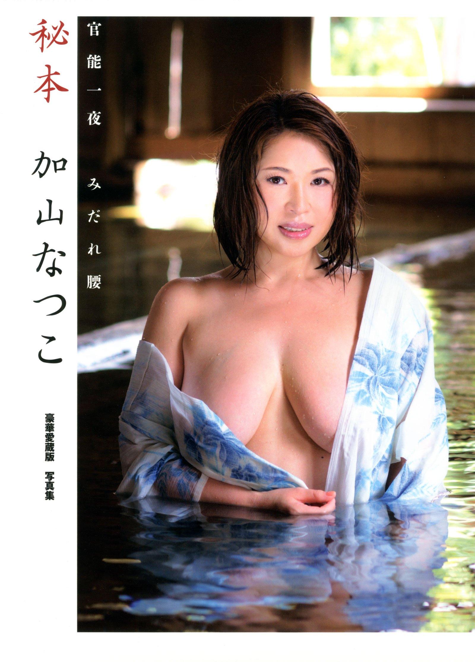 加山なつこ 카야마 나츠코 (Natsuko Kayama . 加山なつこ) : 네이버 블로그