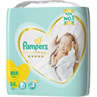Pampers帮宝适 特级柔棉紫帮系列纸尿裤 新生儿(~5kg)环贴式 保护幼嫩肌肤 84片装
