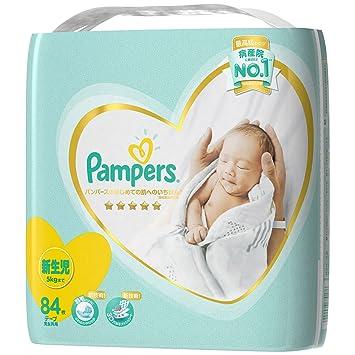 3c873f8d924f66 Amazon | 【テープ 新生児サイズ】パンパース オムツはじめての肌への ...