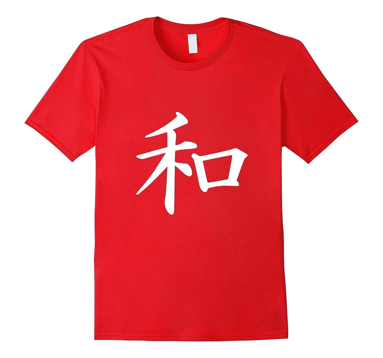 Japanese Peace Symbol t-shirt Japan Character Writing-FL