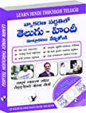 Learn Hindi Through Telugu with CD (Telugu to Hindi Learning Course): Learn How To Converse In Grammatically Correct Hindi At All Public and Social Gatherings for Telugu Speakers