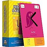 Hiragana & Katakana Flashcards - Learn Japanese with Dr. Moku´s Mnemonics