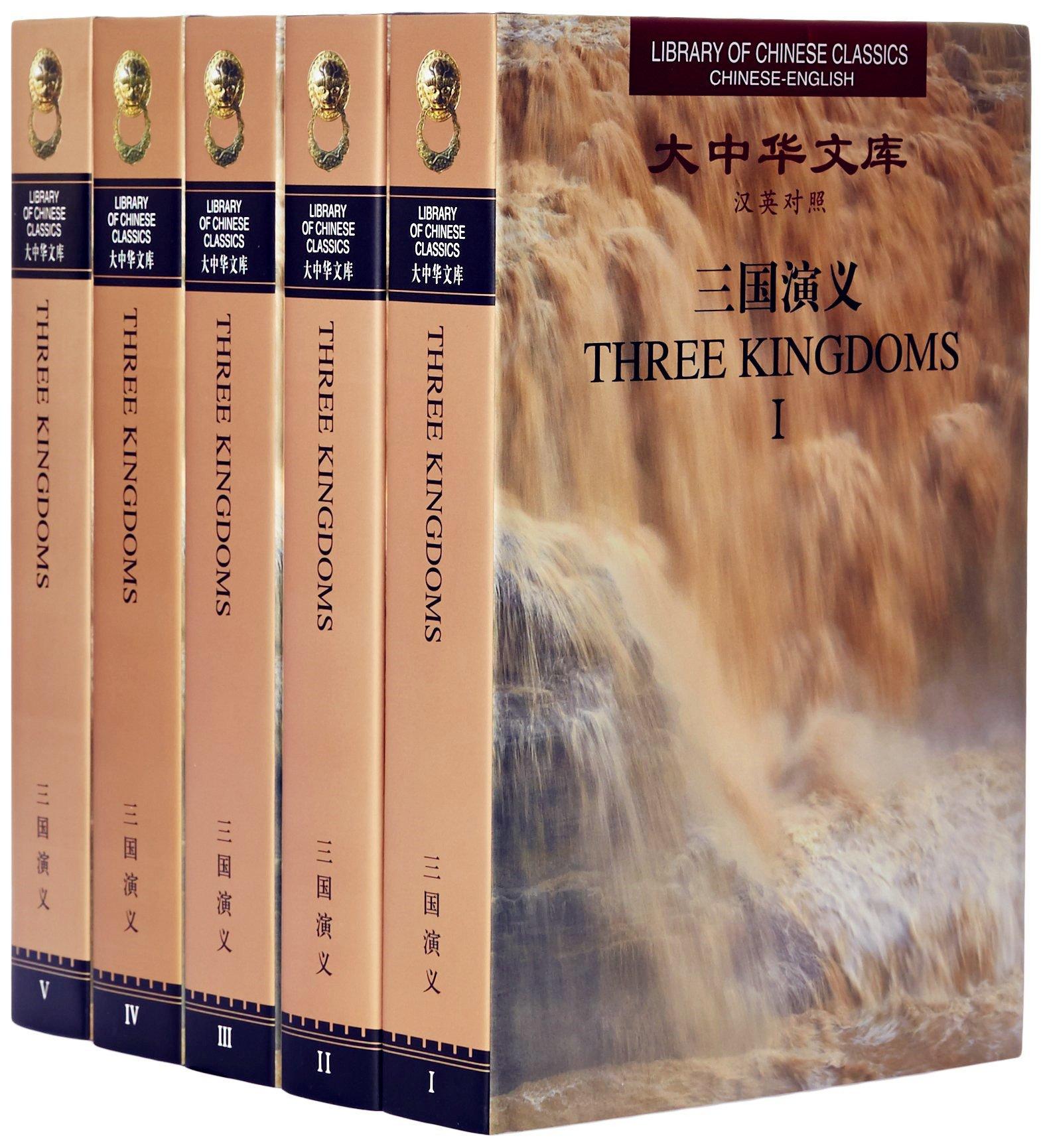 Three Kingdoms (Library of Chinese Classics: Chinese-English
