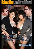 親切丁寧な巨乳生保レディ 保険金下りず復讐SEX Complete版 (クリスタル映像)