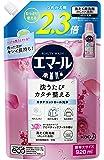 【大容量】エマール 洗濯洗剤 液体 おしゃれ着用 アロマティックブーケの香り 詰め替え 大容量 920ml