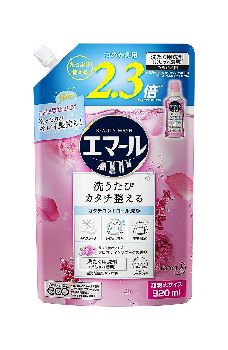 納屋ヶ月目大陸ネピア プレミアムソフト トイレットロール 日本の美 桜 12ロール ダブル (2枚重ね25m巻) 桜の香り