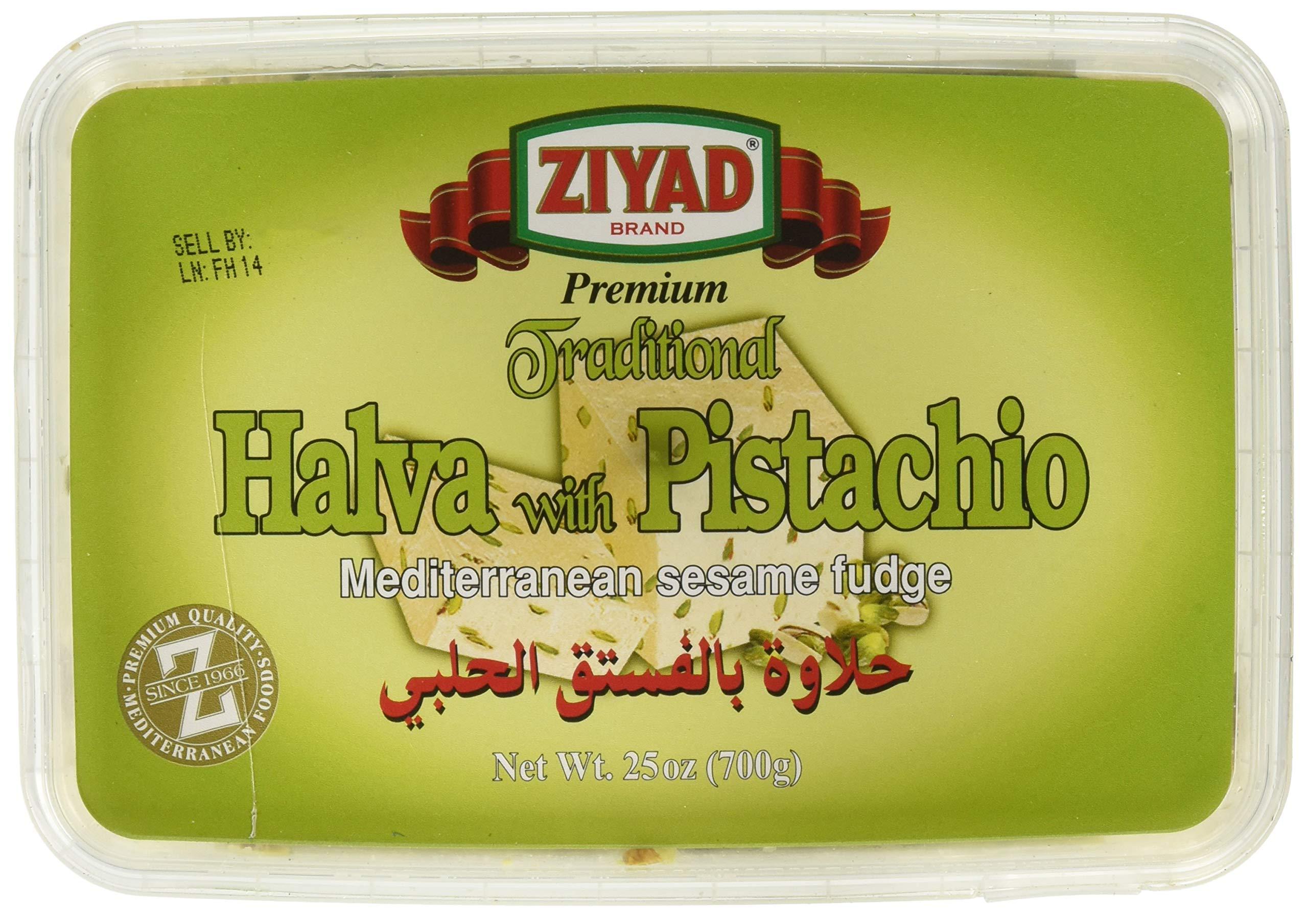 Ziyad Halva with Pistachio 700 gm, (Pack 1) by Ziyad