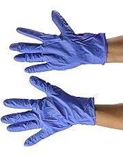 Vulcan Blue Nitrile Gloves, Large, 150 Count