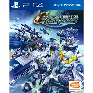 SD Gundam G Generation Genesis (English Subs) for PlayStation 4 [PS4]
