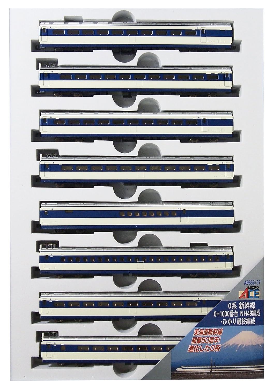 マイクロエース Nゲージ 0系新幹線 0+1000番台 NH49編成ひかり最終編成 増結8両セット A9657 鉄道模型 電車 B00J496XLI