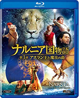 Amazon.co.jp | ナルニア国物語/...