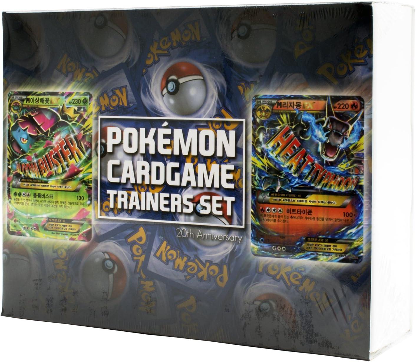 Pokemon Card XY Break Card Game Trainers Set 20th Anniversary Ver Korean Ver  TCG: Amazon.de: Toys & Games