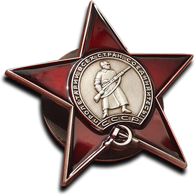 Советские награды и ордена