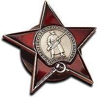 Orden de la estrella roja de la Unión Soviética Premio Medalla de combate Militar de reproducción del Ejército Ruso Pin WW2URSS Decoración