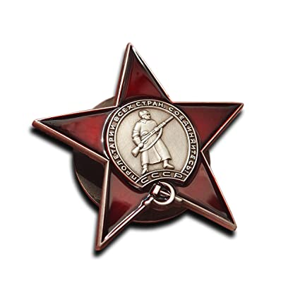 Amazon Soviet Union Order Of The Red Star Award Russian Army